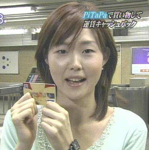 松本麻衣子の画像 p1_9
