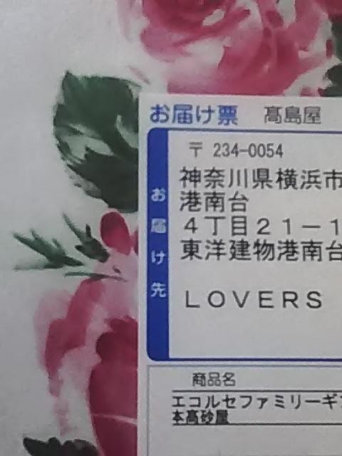 師走デスね(@^^)/~~~