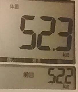 再びダイエット322日目